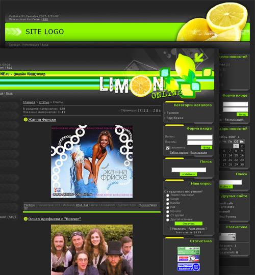 Страница Лимон Главная Онлайн более того, него